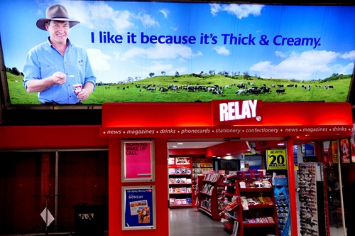 """Brokeback Mountain"" yogurt ad in Australia - Thick & Creamy"