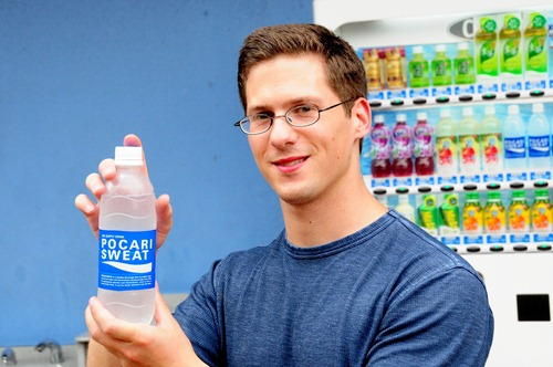 Nick modeling Pocari Sweat sports drink. For the record, he is not sweaty at this point.