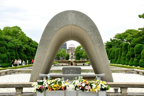 MMemorial Cenotaph in Hiroshima