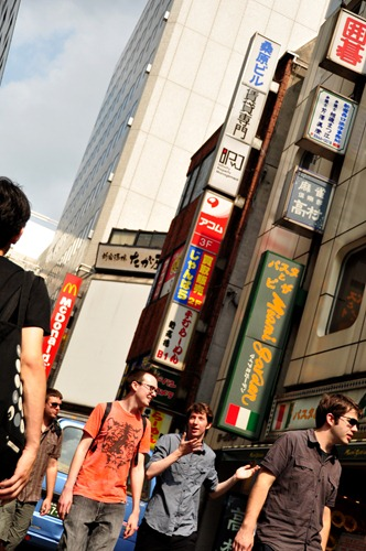 Tourists near Shinjuku