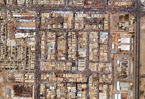 Baghdad Sadr City Market