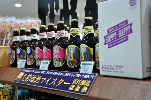 Tokyo Great City Beer