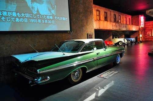Cars in the Toyota Museum in Mega Web