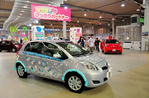 A cute car in the Toyota Mega Web showroom