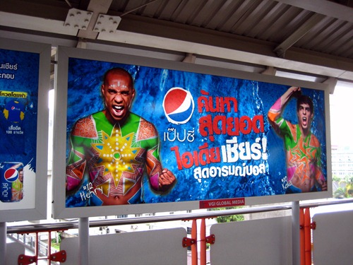 A football ad for... Pepsi?