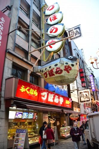Zuboraya Dotonbori Osaka