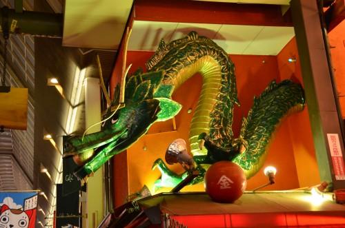 Dontonbori Dragon
