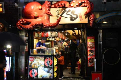 Octopus advertising Takoyaki