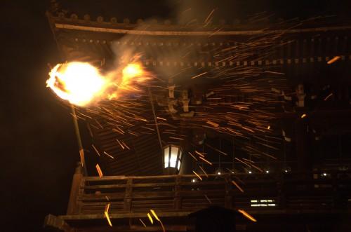 Shuni-e Torch 1
